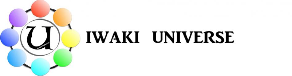 IWAKIユニバース