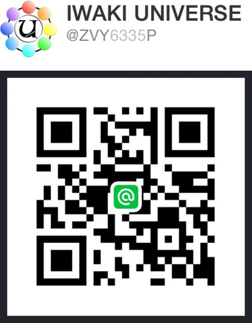line20150717
